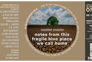 LA-Peoplehood-NOTES-FROM-THIS-FRAGILE-BLUE_Cycle-One_21-Nov-2105_banner_RESIZED.jpg